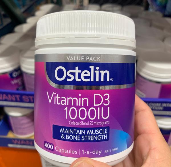 비타민D-3